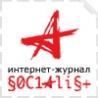 Михаил Логинов - полная биография